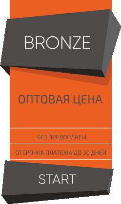discont bronza