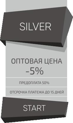 discont silver